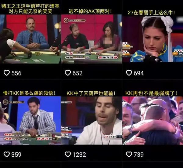【蜗牛棋牌】德州扑克五周年——全家桶大奉送!