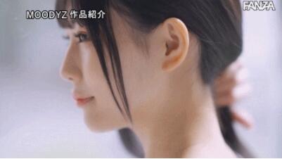 【蜗牛棋牌】菊雏乃(橘ひなの,Tachibana-Hinano)出道作品MIFD-161介绍及封面预览