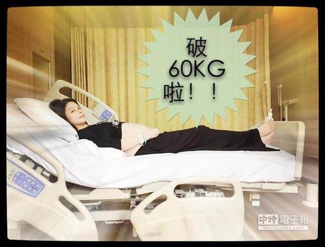 【蜗牛棋牌】准妈妈徐若瑄体重破120斤 已卧床卧到脚软