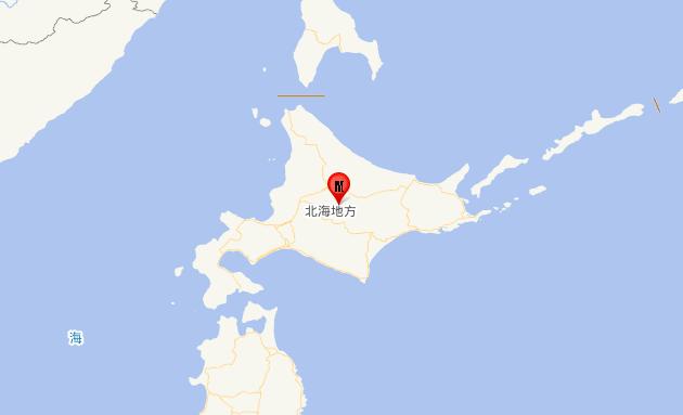 【蜗牛棋牌】日本北海道地区发生5.3级地震,震源深度150千米