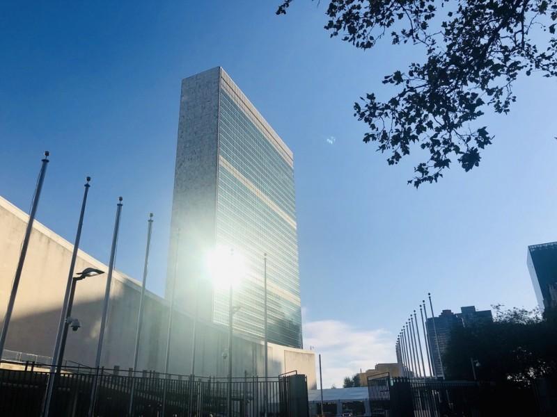 【蜗牛棋牌】联合国新一任安理会非常任理事国产生