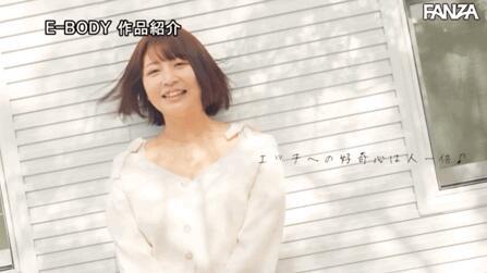 【蜗牛棋牌】濑田一花(Seta-Ichika))出道作品EBOD-821及封面预览