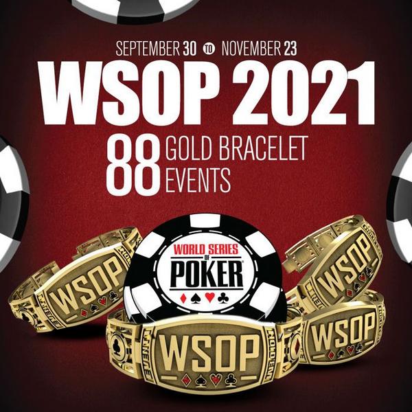 【蜗牛棋牌】2021WSOP五大性价比超高的赛事!
