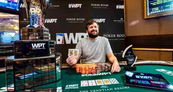 【蜗牛棋牌】WPT威尼斯人创造历史 Chad Eveslage赢下冠军