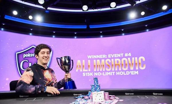 【蜗牛棋牌】拿下第八冠Ali Imsirovic在2021年已经超神
