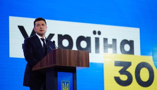 【蜗牛棋牌】乌克兰总统:乌方正在积极筹备7月对美国的正式访问
