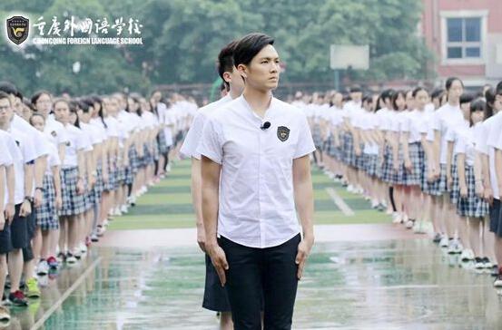 【蜗牛棋牌】钟汉良转战重庆外国语学校 《我去上学啦》火爆今夏