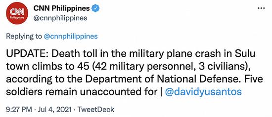 【蜗牛棋牌】菲律宾军机坠毁事故死亡人数上升至45人