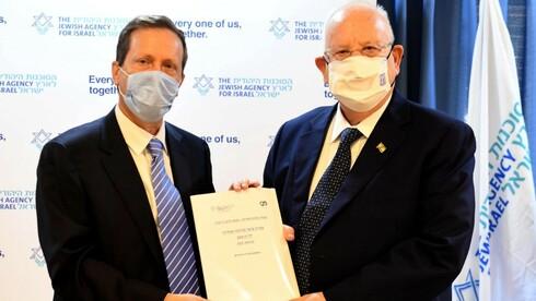 【蜗牛棋牌】以色列新总统伊萨克·赫尔佐格宣誓就职