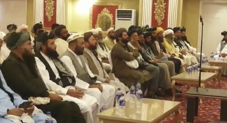 【蜗牛棋牌】阿富汗塔利班会见地方民众代表