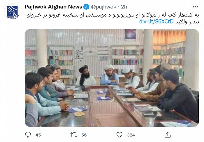 【蜗牛棋牌】阿媒:塔利班在坎大哈省禁止播放音乐和女性声音