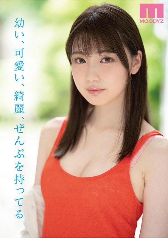 【蜗牛棋牌】不只是普通的大学生!石川澪是Moodyz下半年的王牌!