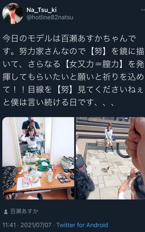 【蜗牛棋牌】手机萤幕泄真相!她交男友的证据抓到了?
