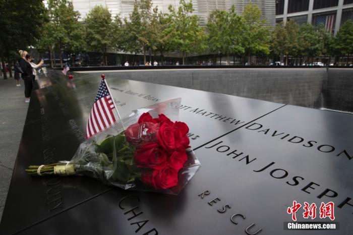 """【蜗牛棋牌】""""9-11""""20周年:拜登这一举动不常见!小布什发警告"""