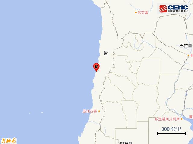 【蜗牛棋牌】智利发生5.7级地震 震源深度20千米